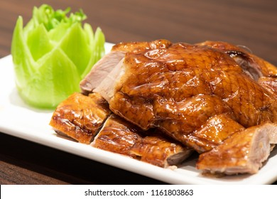 Roast duck, Cantonese food, Chinese food