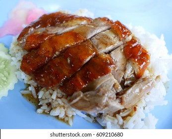 roast duck rice crispy skin