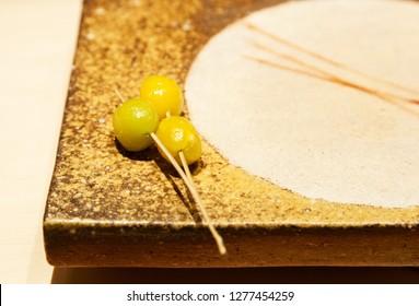 Roasted Gingko Fruit
