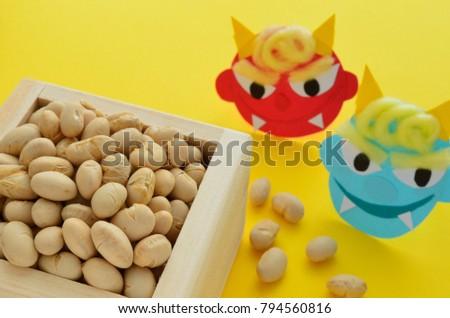 Roasted Soybeans Demon Masks Setsubun Traditional Stock Photo Edit