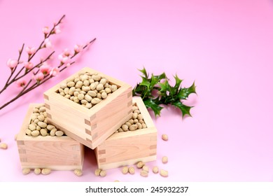 Roasted soybeans and holly and plum blossoms. Japan of events called Setsubun.