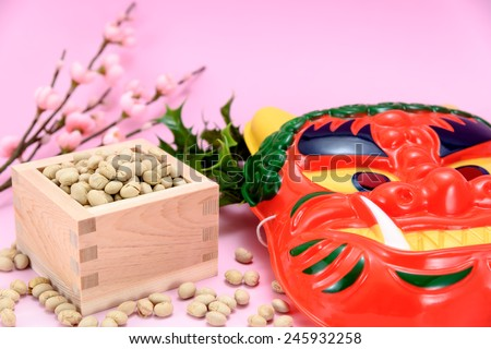 Roasted Soybeans Holly Plum Blossoms Japan Stock Photo Edit Now
