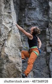 Rock climber to climb the wall