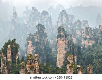 Rock columns mountain (Avatar rocks). Zhangjiajie National Forest Park was officially recognized as a UNESCO World Heritage Site - China