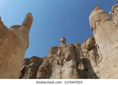 Rock formation found in the vicinity of Al AlQarah Cave network in Al Ahsa, Saudi Arabia. Jabl Al-Qarah is an outlier of the larger Shedgum Plateau