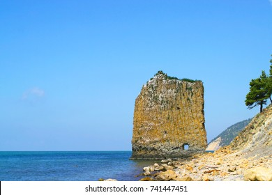 "Rock ""Sail"" the Black Sea in Russia"
