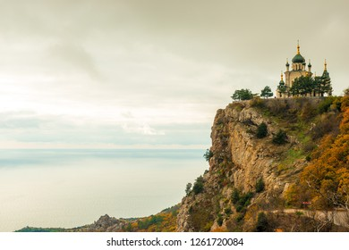 The rock, the sea and the beautiful Church of the Resurrection of Christ in Foros in the Crimea, Russia