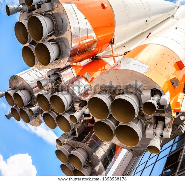 Rocket Engines Real Space Transport Rocket Stock Photo (Edit Now