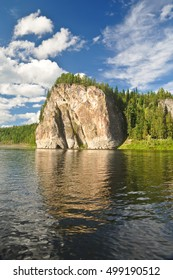 """The rocks on the North of the Ural river in the national Park. """"Virgin Komi forests"""", summer water landscape."""