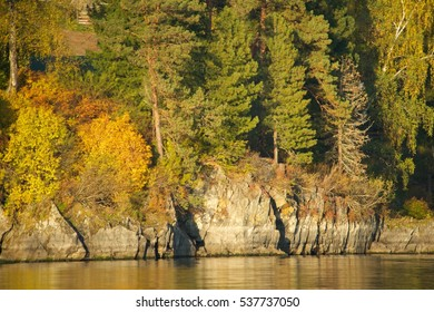 Rocks on the shore of Lake Teletskoye
