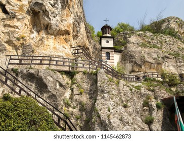 A rocky monastery is in the district of Ruse, Bulgaria.