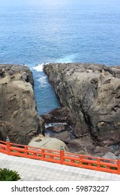 rocky sea shore at Udo Jingu, Japan