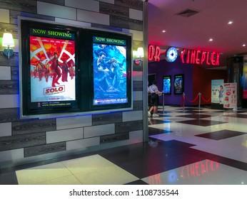 ROIET, THAILAND - JUNE 8, 2018 : Major Cineplex Big C Roi Et, Major Cineplex Group Public Co. Ltd. is the largest operator of movie theaters in Thailand.