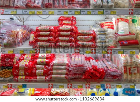 ROIET THAILAND MAY 31 2018 Thai Stock Photo (Edit Now