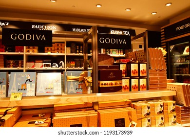 Roissy, France - august 14 2018 :  duty free store in the Paris Charles de Gaulle airport