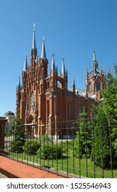 Roman Catholic Cathedral of the Immaculate Conception of the blessed virgin Mary. Moscow, Russia