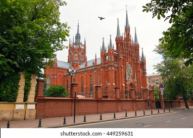 The Roman Catholic Cathedral of the Immaculate Conception of the blessed virgin Mary in Moscow
