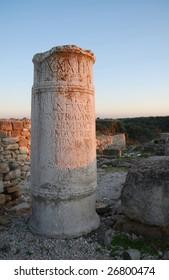 Roman Marker Near Canne Della Battaglia, the Site of the Victory of Hannibal of Carthage over the Romans in 216 B.C., Located Near Barletta, Bari, Apulia, Italy