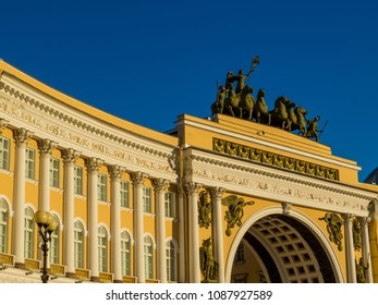 Roman quadriga on the Triumphal Arch of the General Staff on Palace Square (Russian: Dvortsovaya Ploshchad). In St. Petersburg, Russia