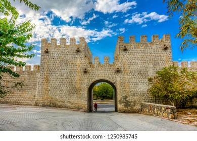 Roman walls in Battalgazi Town of Malatya Province.