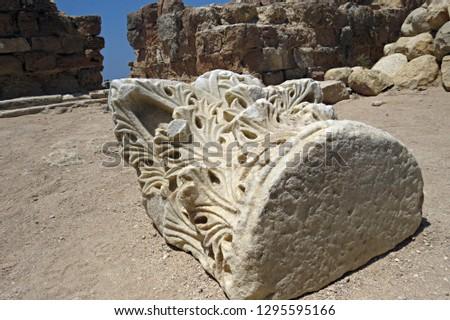RomanByzantine Corinthian capital lying