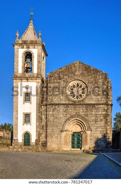 Romanesque church of Fonte Arcada in Portugal