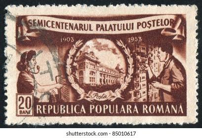 ROMANIA - CIRCA 1953: stamp printed by Romania, shows Postal  Telegraph employees, circa 1953