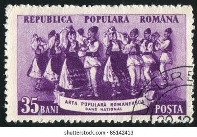 ROMANIA - CIRCA 1953: stamp printed by Romania, shows Folk Dance, circa 1953