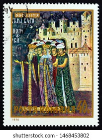 """ROMANIA - CIRCA 1970: A stamp printed in Romania from the """"Frescoes from Romanian monasteries"""" issue shows Ruler Alexander the Good with his Family, Sucevita Monastery, circa 1970."""
