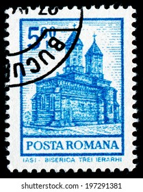 ROMANIA - CIRCA 1972: A stamp printed in Romania shows Church of the Epiphany, Iasi, circa 1972