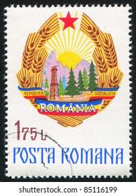 ROMANIA - CIRCA 1976: stamp printed by Romania, shows Coat of Arms, circa 1976