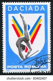 ROMANIA - CIRCA 1978: A stamp printed by Romania, show Woman Gymnast, circa 1978.