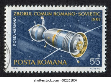 Romania - CIRCA 1981 A postage stamp printed in Romania shows a spaceship flying among stars, from Romanian-Russian space series, circa 1981