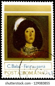 """ROMANIA - CIRCA 1983: A stamp printed in Romania, shows picture """"Girl with Feather"""" by Corneliu Baba, with the same inscription, from the series """"Paintings by Corneliu Baba"""", circa 1983"""