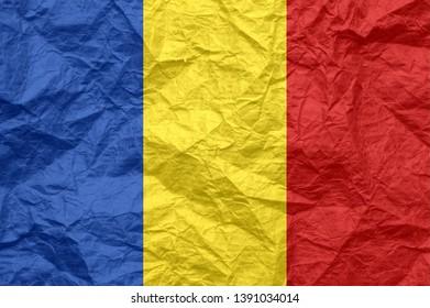 Imágenes Fotos De Stock Y Vectores Sobre Romania Flag