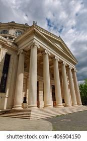 Romanian Athenaeum in Bucharest, Romania.