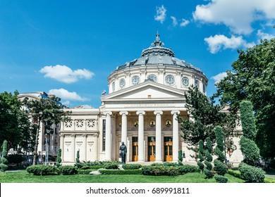 The Romanian Athenaeum in Bucharest, Romania