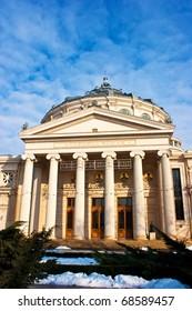 The Romanian Athenaeum building in Bucharest, Romania.