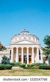 Romanian Athenaeum concert hall in Bucharest, Romania