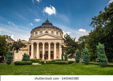 Romanian Athenaeum, concert hall in the center of Bucharest, Romania