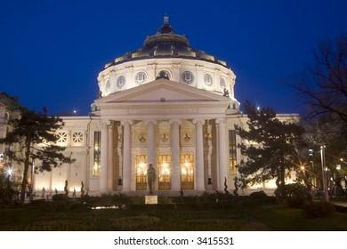 Romanian Atheneum from Bucharest