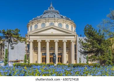Romanian Atheneum, Bucharest landmark, Romania