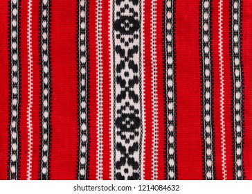 Romanian folk seamless pattern ornaments. Romanian traditional embroidery. Ethnic texture design. Traditional carpet design. Rustic carpet design and ornaments.