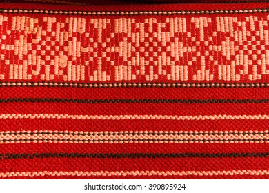 Romanian folk seamless pattern ornaments. Romanian traditional embroidery. Ethnic texture design. Traditional carpet design. Carpet ornaments. Rustic carpet design.