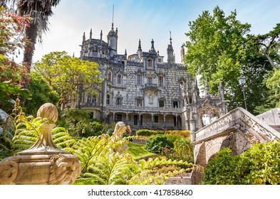 Romantic garden at Quinta da Regaleira, SIntra