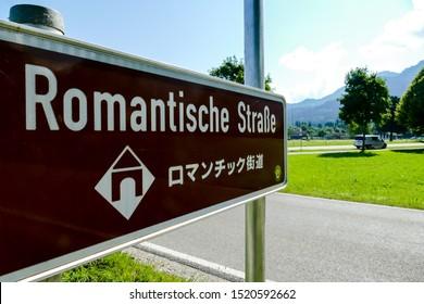 romantic road romantische strasse german road sign, in Sweden Scandinavia North Europe - Shutterstock ID 1520592662