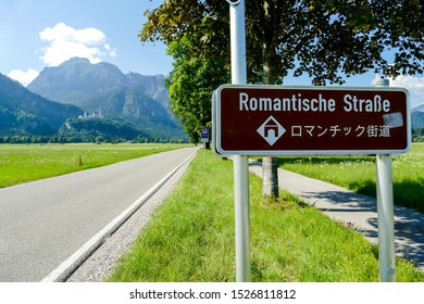 romantic road romantische strasse german road sign, in Sweden Scandinavia North Europe - Shutterstock ID 1526811812