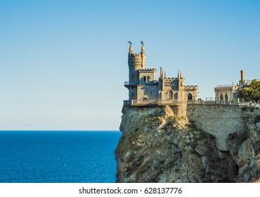 The romantic Swallow's Nest castle on top of the Aurora Cliff over Black Sea. Republic of Crimea