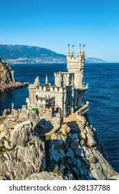 The romantic Swallow's Nest castle on top of the 40-metre (130 ft) high Aurora Cliff over Black Sea. Republic of Crimea