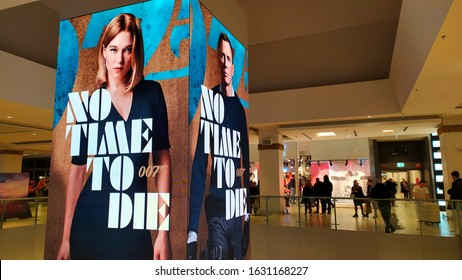 Rome, 12 January 2020: Digital poster in a Roman mall, of the twenty-fifth film of 007 with Daniel Craig NO TIME TO DIE, out in the spring